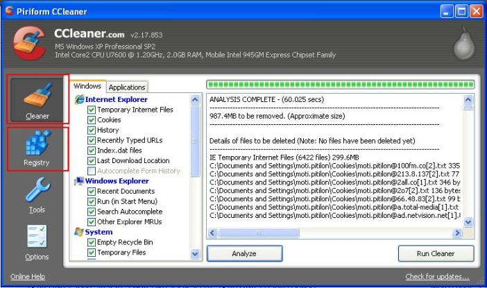 פיטילון שרותי מחשוב - ניקוי מחשב CCleaner