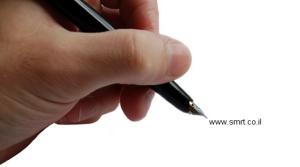 פיטילון שרותי מחשוב - הוספת חתימה אישית ל- Gmail