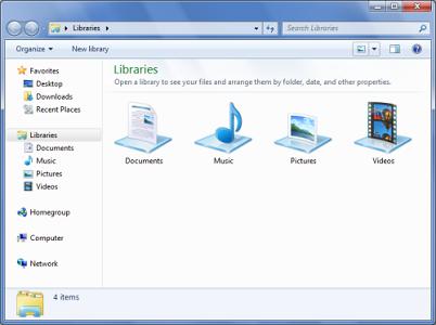 פיטילון שרותי מחשוב - מבוא לעבודה עם ספריות ב- Windows 7
