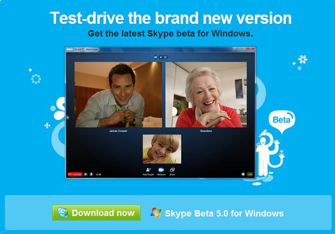 פיטילון שרותי מחשוב - שיחת ועידה בסקייפ