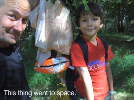פיטילון שרותי מחשוב - וידאו ביתי מהחלל