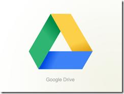שירותי מחשוב - Google Drive