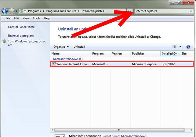 שירותי מחשוב - הסרת אינטרנט אקספלורר 11 מווינדוס 7